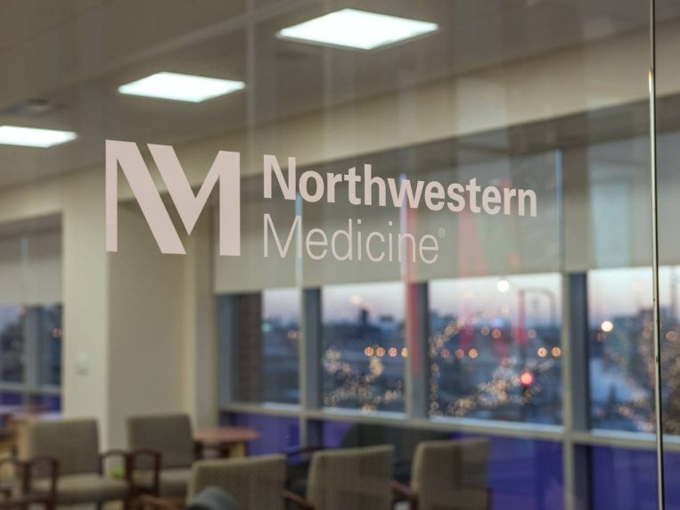 Northwestern Medicine logo on a door