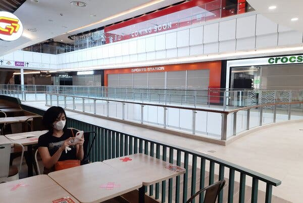 An empty shopping mall in Bogor, Indonesia, this month.
